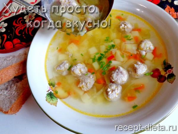 Суп из фрикаделек и клецок с фото