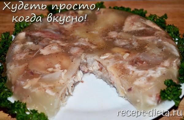 холодец из свиных ножек рецепт