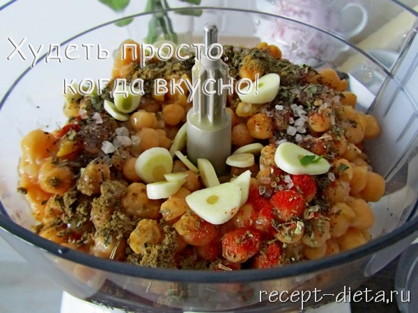 хумус рецепт классический