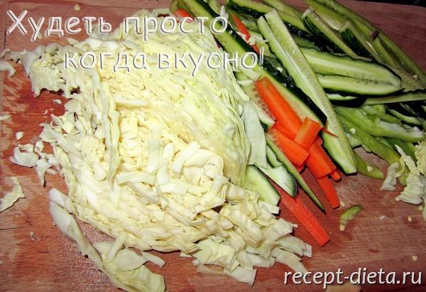 сала из капусты с овощами