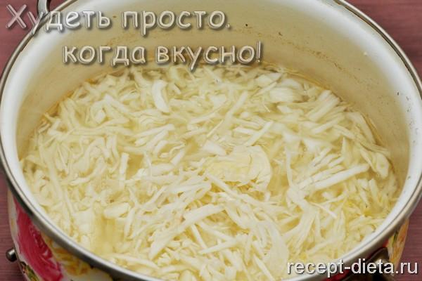 борщ для кремлевской диеты