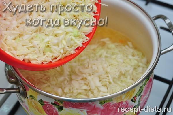kкак приготовить солянку из свежей капусты