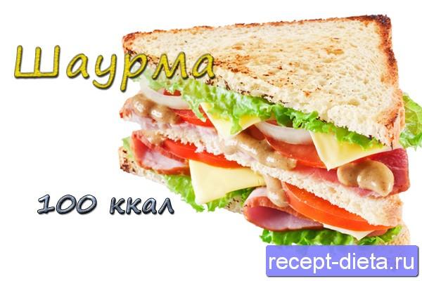 Кремлевская диета рецепты с фото