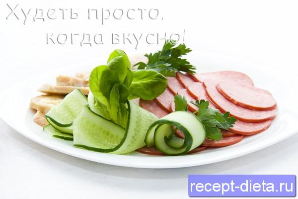 кремлевская диета уе