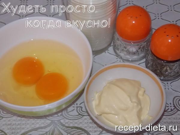 рецепт запеканки из курицы с овощами