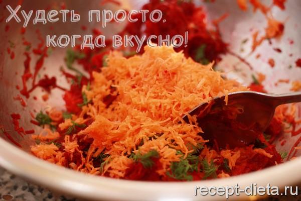 закуска из свеклы с морковью