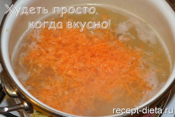 суп с фасолью и рисом