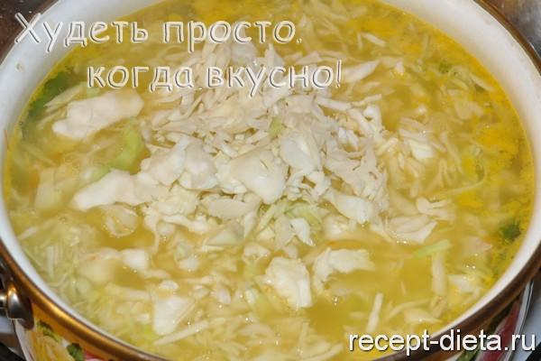 суп с рисом и стручковой фасолью