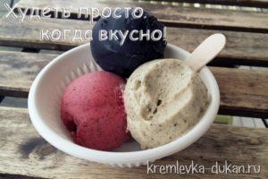 5 диетических десертов. Автор фото: Куликова Дарья Михайловна