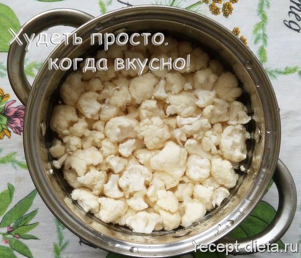 маринованная цветная капуста быстрого приготовления пошаговый рецепт