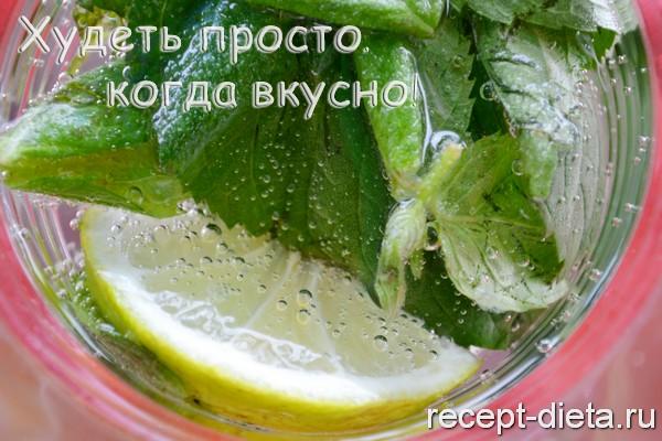 мохито диетический безуглеводный