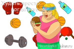 почему я не худею на диете